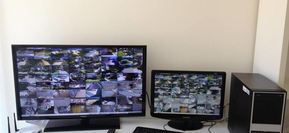 centralni videonadzorni sustav